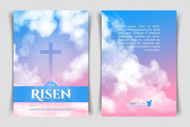 イースターのお祝いのためのキリスト教の宗教的なデザイン。