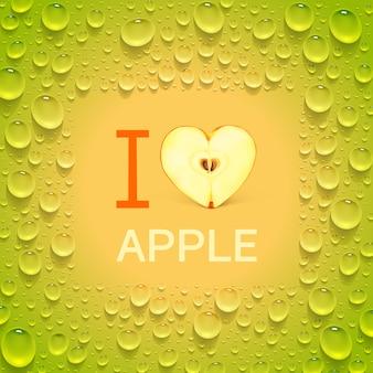 ハート型のリンゴとジューシーな滴と明るい緑のポスター。 「りんごが大好き」の碑文。