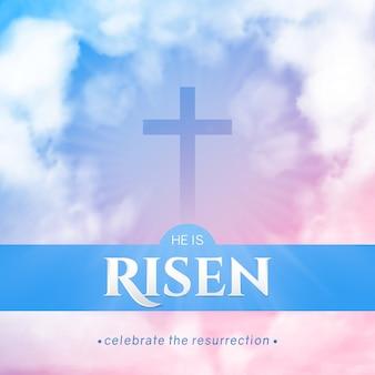 イースターのお祝いのためのキリスト教の宗教的なバナー。正方形のバナー。