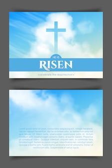 キリスト教の宗教的なデザイン。