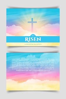 キリスト教の宗教的なデザイン。水平ポスター。