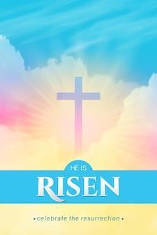 イースターのお祝いのためのキリスト教の宗教的なデザイン。長方形の縦型ポスター