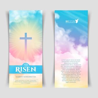 イースターのお祝いのためのキリスト教の宗教的なデザイン。狭い縦チラシ