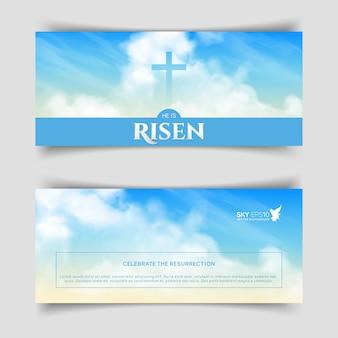 イースターのお祝いのためのキリスト教の宗教的なデザイン。狭い水平チラシ