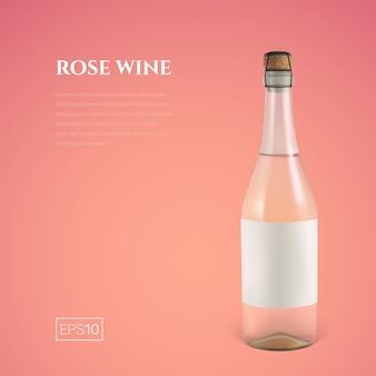ピンクのバラのスパークリングワインの写実的なボトル