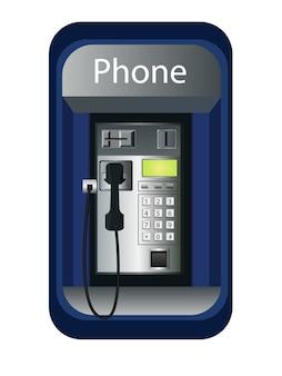 コイン電話