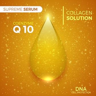 コエンザイム。コラーゲン溶液。最高の血清の光沢のある黄金の滴。パッケージ化粧品。図。