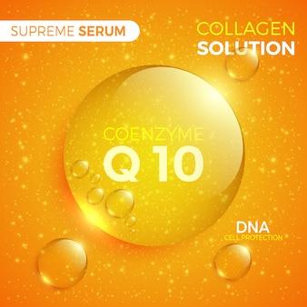 コエンザイム。コラーゲン溶液。最高の血清の光沢のある黄金の丸い一滴。パッケージ化粧品。図。