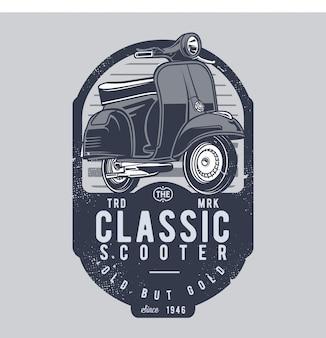 Классический скутер