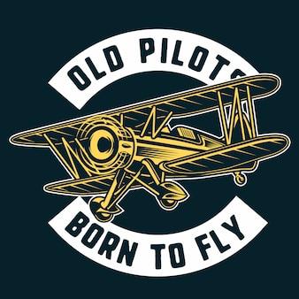 Самолет в винтажном стиле