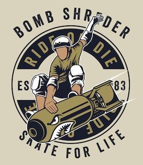 爆弾シュレッダースケート