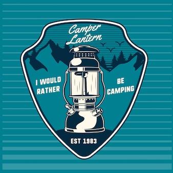 山の紋章とキャンピングカーランタン