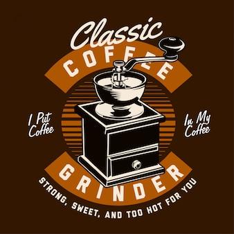 Классическая кофемолка