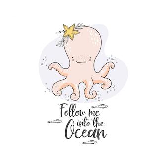 漫画タコのポスター。手描きの海の動物