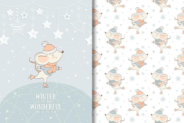 手描きの小さなマウスクリスマスイラスト。冬の動物のシームレスパターン