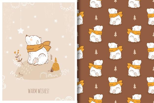 冬の手描きのカードとシームレスなパターン
