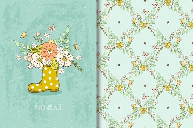 花のイラストとシームレスな花柄の花束とブート