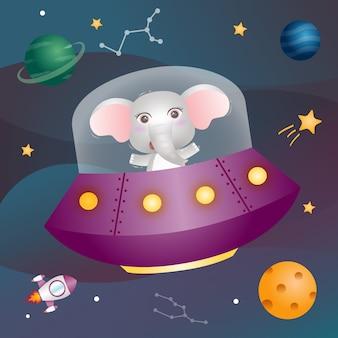 宇宙銀河のかわいい象