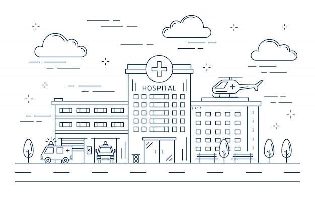 Линия здания больницы.