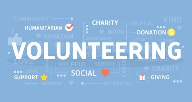 ボランティアの概念図。無料のヘルプと仕事のアイデア。