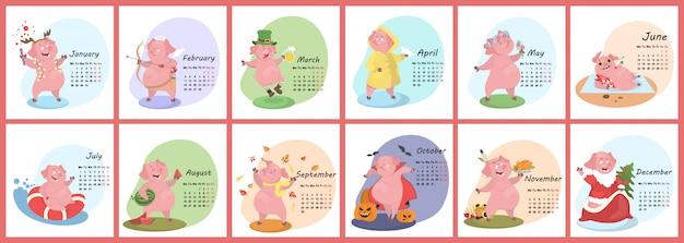 豚のカレンダー。面白い豚のかわいい月間カレンダー。週は月曜日に始まります。漫画のスタイルのイラスト。