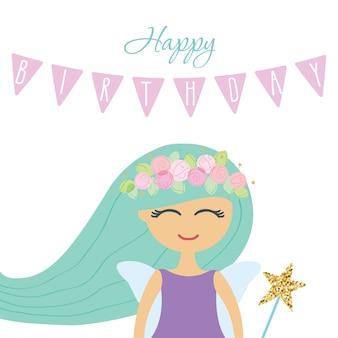 小さな妖精の女の子の誕生日カードのテンプレート