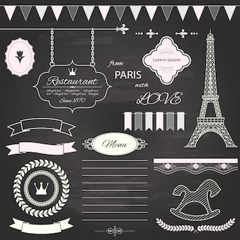 デザイン要素は、黒板の背景に設定します。