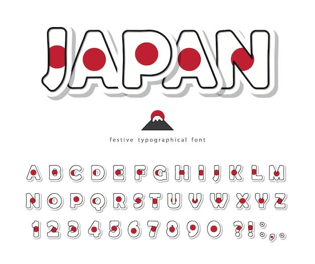 Японский шрифт. японский национальный флаг.