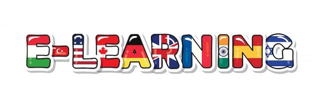 Электронное обучение надпись. флаги стран букв