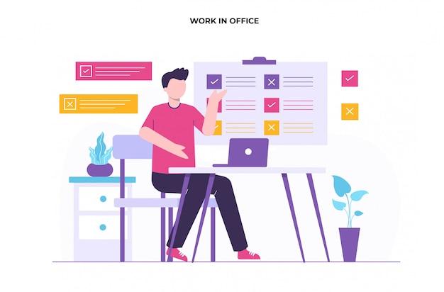 Работа в офисе плоской иллюстрации