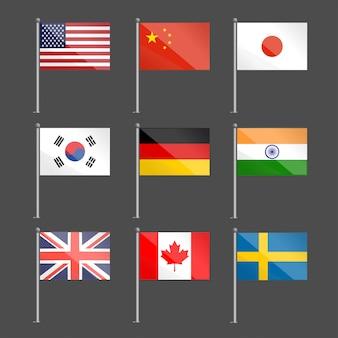 光沢のある効果を持つ現実的な国旗セット
