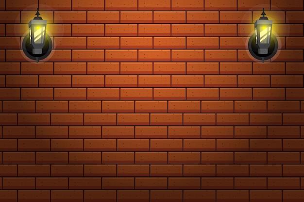 ランプ付きのレンガの壁