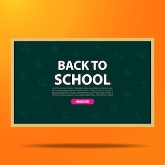 学校に戻る、緑の黒板のテキストテンプレート