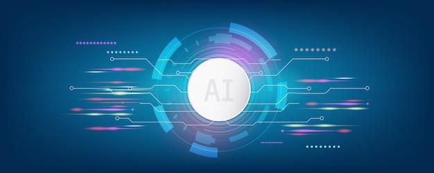 Темно-синие технологии и высокотехнологичный абстрактный фон баннера
