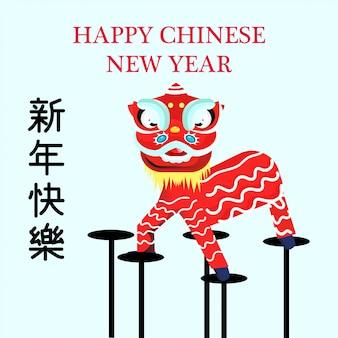 Празднование танцевальной вечеринки льва на китайский новый год