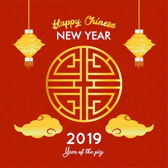 クラウド中国の旧正月のランタン