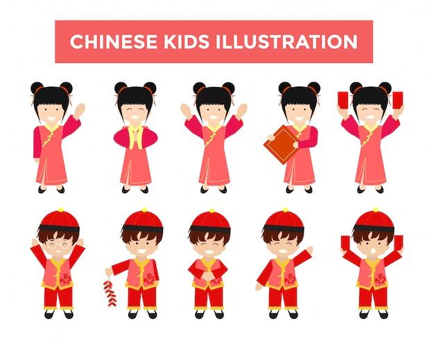 中国の子供たちのイラスト
