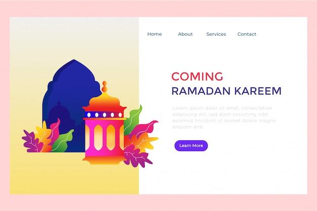 Прибывающая целевая страница рамадана