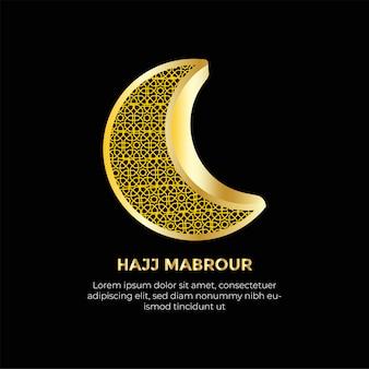 イスラムの月の装飾背景を持つメッカ巡礼
