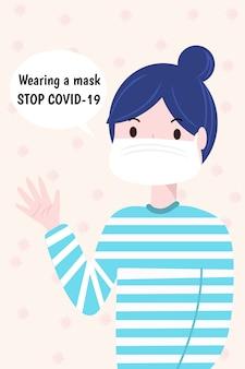 Женщина носит медицинскую маску. защита от коронавируса