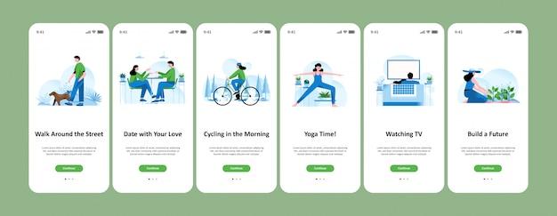 日常活動アプリのコンセプト