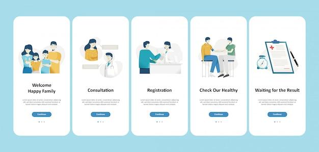 医療アプリのコンセプト