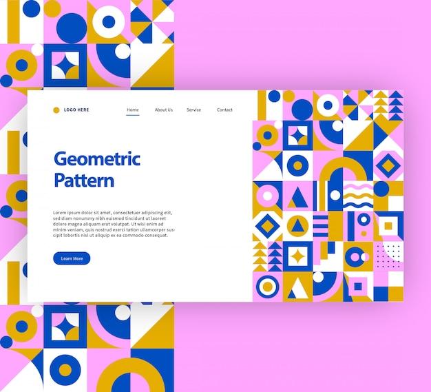 幾何学模様のウェブサイトテンプレート
