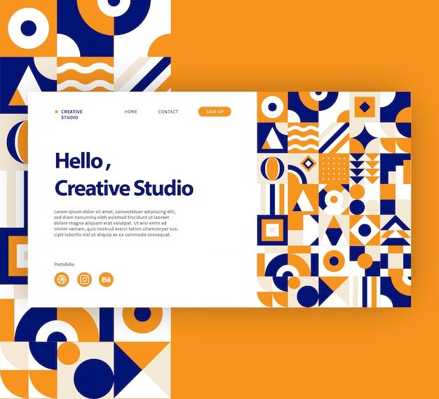 幾何学的なウェブサイトのデザイン