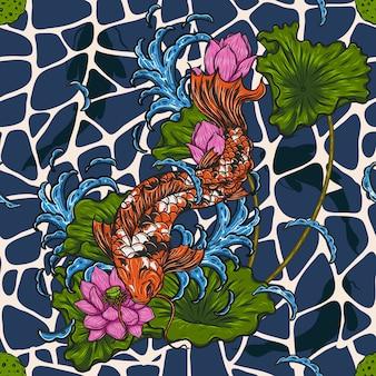 手描きによる蓮のシームレスなパターンを持つ鯉魚