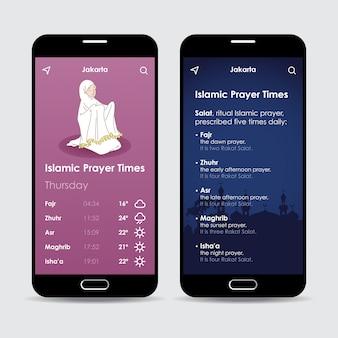 儀式のイスラムの祈りの時間