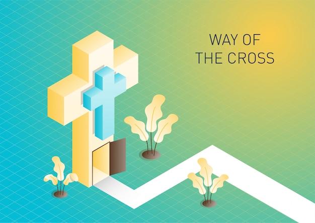 十字架の道