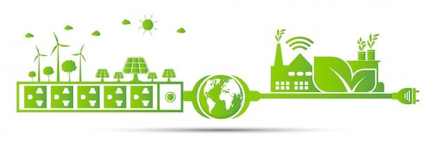 工場のエコロジー、エネルギーのアイデアが世界のコンセプトを救う電源プラググリーン