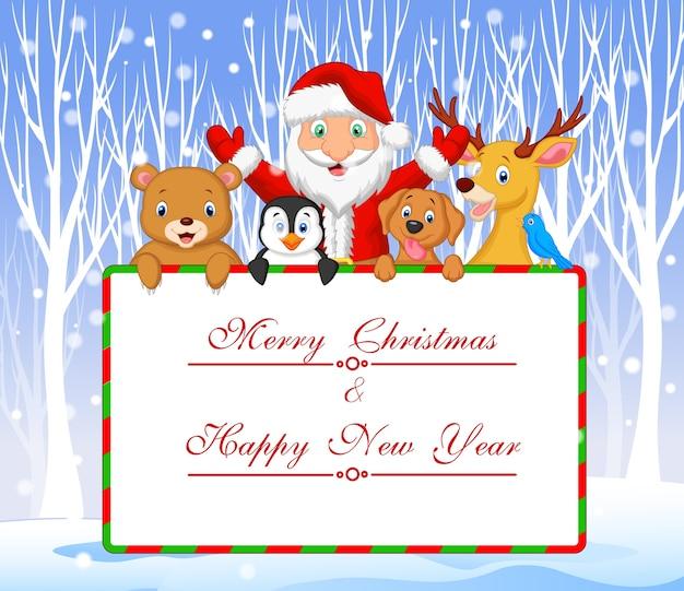 クリスマスサンタと友人と空白のサイン