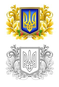 ヴィンテージスタイルのウクライナの州のシンボル。